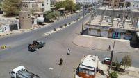 انفجار عبوة ناسفة في نقطة تفتيش بالمدخل الجنوبي لمدينة مأرب