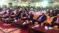 القنصلية اليمنية في جدة تقيم أمسية رمضانية بحضور عدد من قيادات الدولة