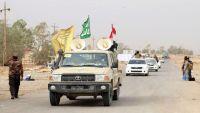 العراق تطرد دبلوماسياً يمنياً وتمهله 72 ساعة لمغادرة أراضيها