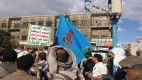 الانقلابيون في اليمن والرهان على الخلافات الخليجية في تحقيق المكاسب (تحليل)