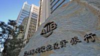 البنك الآسيوي للاستثمار يقبل عضوية الأرجنتين ومدغشقر وتونغا