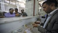 الحكومة اليمنية تدفع رواتب 23 عاماً لثلاثة آلاف منقطع عن الخدمة العسكرية