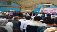 أحزاب المشترك: الحكومة تكافئ صمود تعز بإيقاف رواتب الموظفين منذ تسعة أشهر