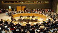 الإحاطة الأخيرة لمجلس الأمن عن اليمن بين الدلالات والنتائج (تقرير)