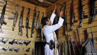 اليمن بازار سلاح وتهريب الأسلحة إليها كارثة مستقبلية خطرة على المنطقة (ترجمة خاصة)