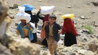 الهجرة من اليمن.. قصص مؤلمة وفصل جديد من معاناة اليمنيين حول العالم (تقرير)