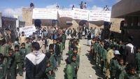 مليشيا الحوثي تبتز المعلمين في ذمار عبر صرف البطائق السلعية