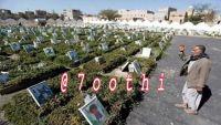 نافذون من المليشيا الإنقلابية يعتدون على إحدى مقابر إب