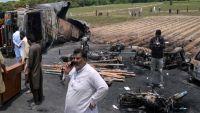 باكستان.. صهريج غاز يحصد أكثر من 140 قتيل صباح العيد