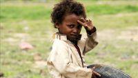 """العيد في اليمن لـ""""من استطاع إليه سبيلًا"""""""