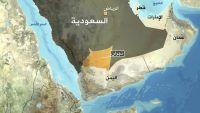 قوات سعودية تشتبك مع الحوثيين قرب نجران