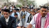 السياسة والقات في جلسات صنعاء العائلية