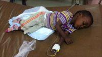 قصة الكوليرا