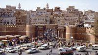 العيد في صنعاء.. اقتصاد الحرب اليمنية يهدر الفرحة