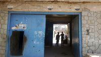الإمارات ترسل يمنيين معتقلين إلى سجون في أرتيريا (ترجمة خاصة)