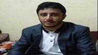 مليشيا الحوثي تقتل مواطنا أمام زوجته وأطفاله في البيضاء