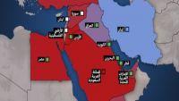 توقعات متشائمة للأوضاع بالشرق الأوسط وشمال إفريقيا.. هذا ما سيحدث حتى نهاية 2017