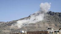 التحالف العربي يستهدف مخازن أسلحة بمحيط صنعاء