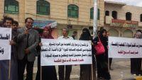موقع أمريكي يتهم الحوثيين باضطهاد البهائيين في اليمن (ترجمة خاصة)