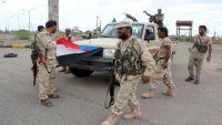 """عدن.. توترات أمنية في المنفذ الشرقي احتجاجاً على اعتقال """"أبو قحطان"""" من قبل قوات إماراتية"""