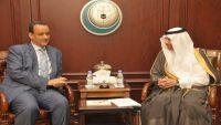 ولد الشيخ يبحث مع الأمين العام لمنظمة التعاون الإسلامي تطورات الأزمة اليمنية