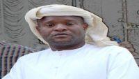 """فرقة فنية بحضرموت تبقي ملف مقتل الفنان """"عومي"""" الذي توفي بسجن تديره الإمارات مفتوحا"""
