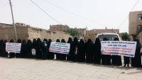 مجاميع نسائية تابعة للحوثيين تعتدي على أمهات المختطفين بصنعاء وتهددهن بالسجن