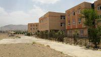 أمن جامعة صنعاء يقتحم سكن أعضاء هيئة التدريس ويطردهم بالقوة