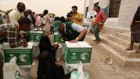 توزيع 10 آلاف سلة غذائية في محافظة لحج