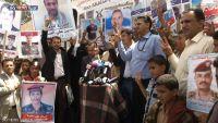 تجارة مليشيا الحوثي بالمختطفين.. وسيلة مربحة للثراء الفاحش (تقرير)