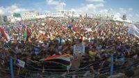 اليمن يمضي للمجهول عقب الأزمة الخليجية والاحتقان في جنوبه (تقرير)