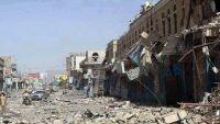 مشاهد صادمة في تعز وأحياء حولتها الحرب إلى مناطق أشباح
