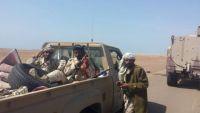 مقتل وإصابة اثنين من المقاومة الجنوبية في اشتباكات بينية بمدينة المخا