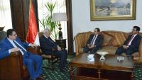 تعزيز التعاون الإعلامي بين اليمن ومصر