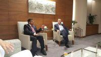 وزير النفط يناقش مع أرامكو احتياجات اليمن من الوقود