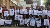 """طلاب يمنيون مبتعثون بروسيا يشكون لـ""""الموقع بوست"""" تنصل الحكومة عن صرف مستحقاتهم المالية"""