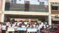 طلاب كليات وادي حضرموت يحتجون للمطالبة بإيجاد حلول لتشغيل التكييف بالقاعات