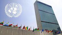 """الأمم المتحدة تدرج أفراد وكيانات مرتبطة بـ""""داعش"""" و""""القاعدة"""" لقائمة العقوبات"""