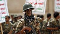 المحكمة العليا في صنعاء تلغي حكماً بإعدام وسجن تجار مخدرت إيرانيين
