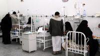 الصحة العالمية: ارتفاع ضحايا الكوليرا في اليمن إلى 1858 وفاة