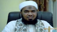 تعرف على أحمد بن برعود المصنف مؤخرا ضمن داعمي الإرهاب (بروفايل)