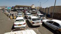 أزمة في مادة الغاز بمأرب والشركة تمنع بيعه للباصات في المدينة
