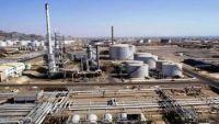 وزارة  النفط تؤكد حرصها حل الإشكاليات التي تواجه مصافي عدن