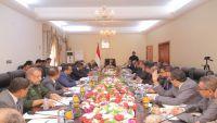 مجلس الوزراء يؤكد على الأهمية الإستراتيجية لتحرير معسكر خالد