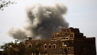 غارات ليلية على صنعاء أعقبها انفجارات قوية