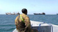 اليمن والصومال يبحثان التعاون لتأمين الملاحة البحرية من القرصنة