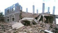 الضالع.. مليشيا الحوثي تفجر منزل مواطن بجبن عقب تعرض أحد قيادييها لكمين