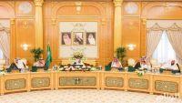 الوزراء السعودي: تهريب الصواريخ للانقلابيين باليمن يأتي بسبب غياب الرقابة على ميناء الحديدة