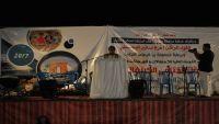 حضور جماهيري لفعالية المهرجان الثقافي ضمن أسبوع الطالب الجامعي السادس بجامعة حضرموت