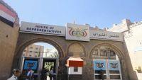 """عشال: جهود لعودة """"النواب"""" من عدن بهيئة رئاسة جديدة"""